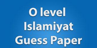 islamiyat guess paper