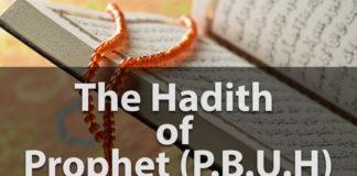 Hadith O level