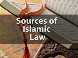 Sources of Islamic Law