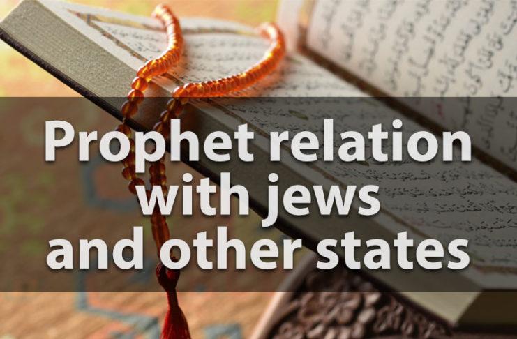Prophet relations