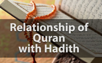Relationship of Quran with Hadith